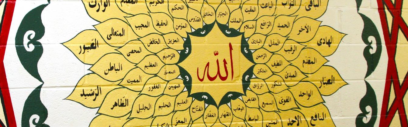 EXCELLENT ISLAMIC & QURANIC STUDIES PROGRAM