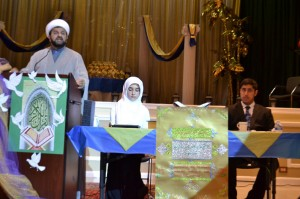 Quran Competition @ MCS @ 7917 Montrose Rd.  | Potomac | Maryland | United States