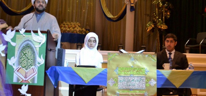 Quran-competition